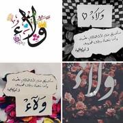 walaaqawasmeh96's Profile Photo