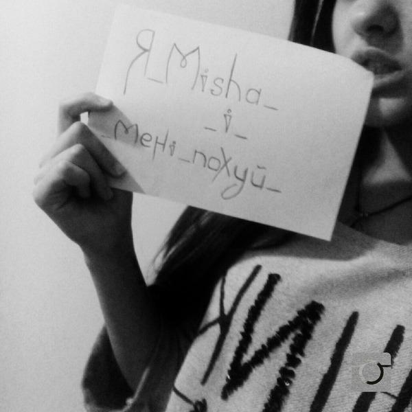 Misha_official95's Profile Photo