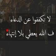 MahmoudRamadan234's Profile Photo