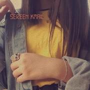 sereenkmail8's Profile Photo