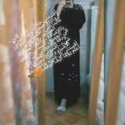 ARWA_Amad's Profile Photo