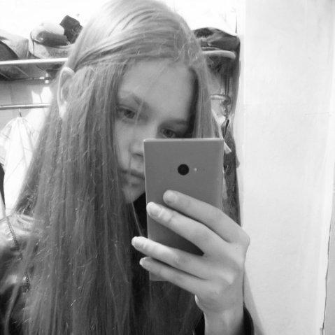 IraTsareva's Profile Photo