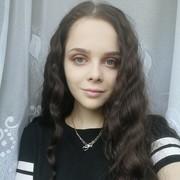 justynka1189's Profile Photo