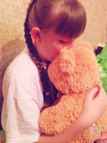 id335606793's Profile Photo