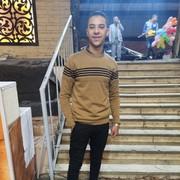 NaderAzozEbrahim's Profile Photo