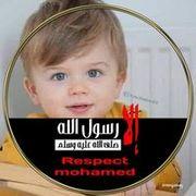 esraamedhat7230's Profile Photo