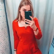 AlinaVitalievn's Profile Photo