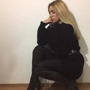 Lara_M96's Profile Photo