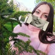Victoria_Lincoln's Profile Photo