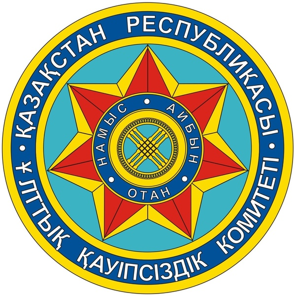 azatjan93's Profile Photo