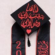 sararashaideh6's Profile Photo