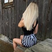 alinareisch5's Profile Photo