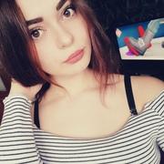 DianaGrebenko's Profile Photo