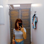 id292230344's Profile Photo