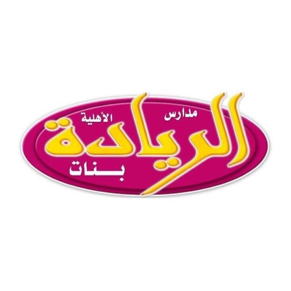 al_ryadh's Profile Photo