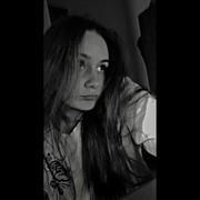 vafa_ngul's Profile Photo