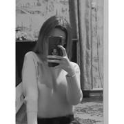 zaharcovaviktoriya9's Profile Photo