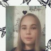 Ekaterina_Vladimirovna_19's Profile Photo
