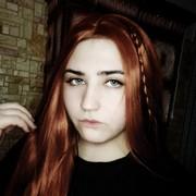 innaforever722's Profile Photo