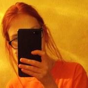 grzybekhalucynek7's Profile Photo