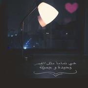 Moon_202_shawli's Profile Photo