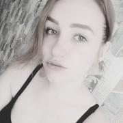 Eliza_Veta444's Profile Photo