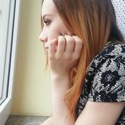 Nastiaaaaforever's Profile Photo