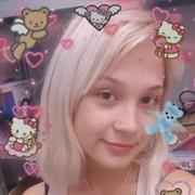 GoghVivien's Profile Photo