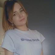 chianpa's Profile Photo