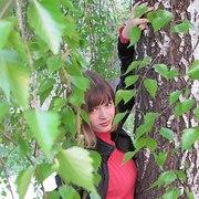 Stella400787710's Profile Photo