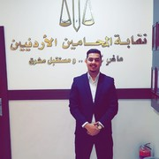YazanElNinO's Profile Photo