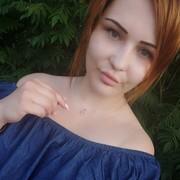 WernerAldona's Profile Photo