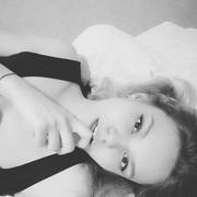 amelia197732's Profile Photo