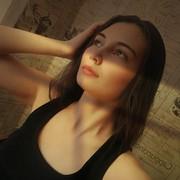 albinamusina1's Profile Photo