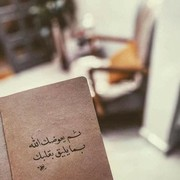Hanafy_22's Profile Photo