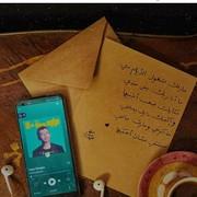 mennatallahmahmoud3's Profile Photo