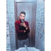khaledalsayed7862's Profile Photo