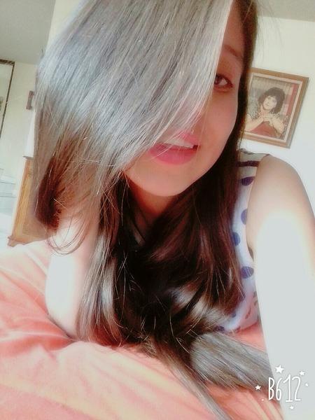 natalidanettramirezrodriguez's Profile Photo
