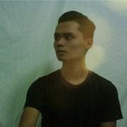PedroAlexanderChicas's Profile Photo