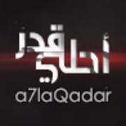 a7laqadar879778's Profile Photo
