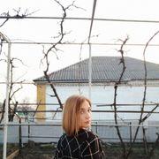 katushenkaararkrkr's Profile Photo