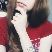 aleksandrabielewska1's Profile Photo