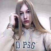 Obraz_strannoy_devochki's Profile Photo