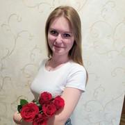 anna76445's Profile Photo