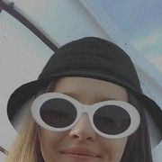 adrianamksmv96's Profile Photo