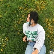 AridayHernandez's Profile Photo