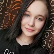 Karolinalis51's Profile Photo