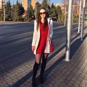 GostevaKarina's Profile Photo
