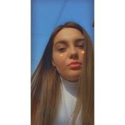 dorina_reka1D's Profile Photo