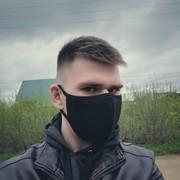 DARK346's Profile Photo